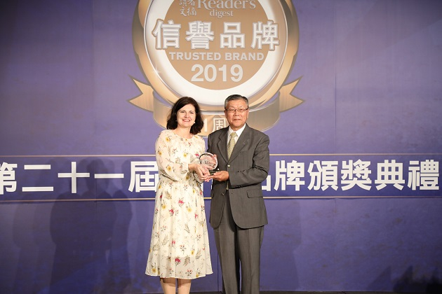 賀!台灣中油潤滑油事業部榮獲2019年「信譽品牌」潤滑油類金獎肯定!
